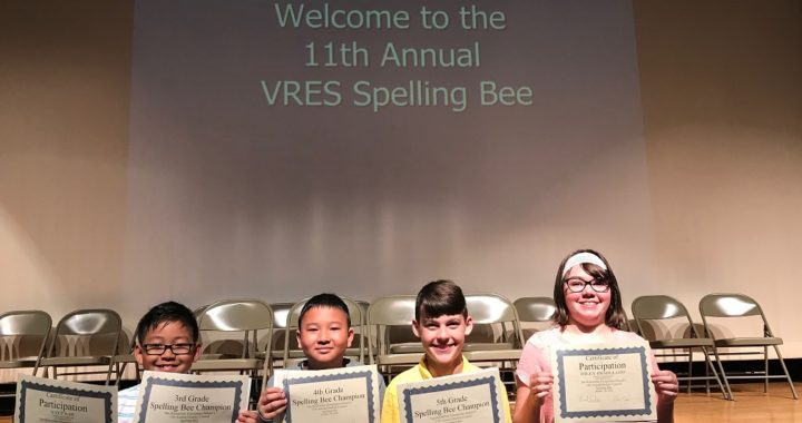 VR's Spelling Bee for Grades 3-6
